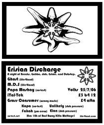 20060725-ErisianDischarge